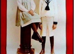 """عرض الفيلم السويدي """"Fanny och Alexander"""" في بيت الوادي"""