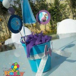 ذا بارتي ستيشن – The Party Station