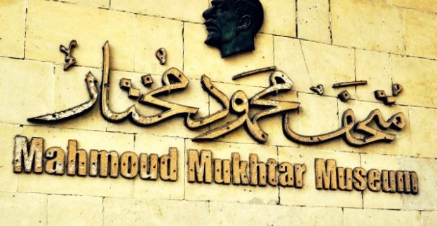 Mahmoud Mukhtar Museum: Fitting Tribute to One of Egypt's Most Influential Artists