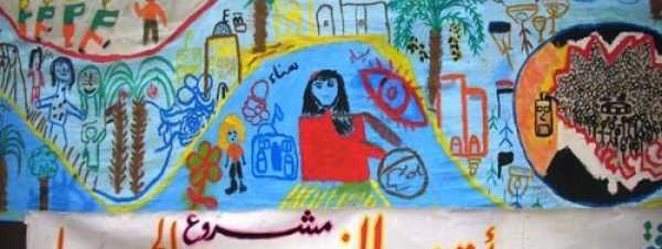 """معرض """"لووون 3"""" بمركز الجزيرة للفنون"""