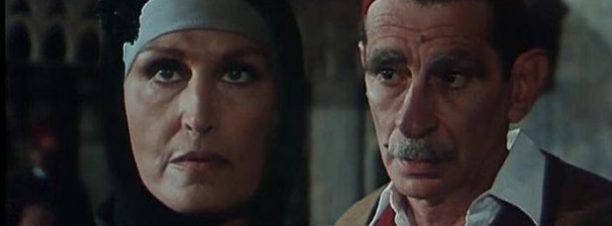 """عرض فيلم """"اليوم السادس""""ضمن أسبوع إعادة اكتشاف التراث السينمائي للمخرج يوسف شاهين بزاوية"""
