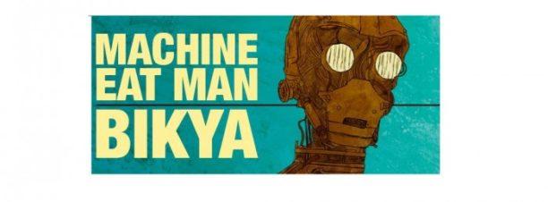 حفل فريقي Bikya وMachine Eat  Man بكايرو جاز كلوب