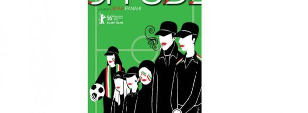 """عرض الفيلم الإيراني """"Offside"""" في بيت الوادي"""