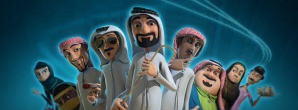عرض أفلام رسوم متحركة عربية قصيرة بزاوية
