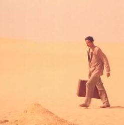 """عرض الفيلم التونسي """"الهائمون"""" في بيت الوادي"""