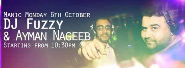 حفل DJ Ayman Nageeb وDJ Fuzzy بكايرو جاز كلوب