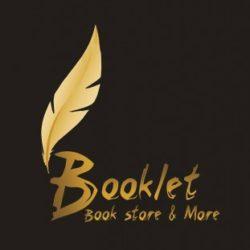 مكتبة بوكليت – Booklet Bookstore