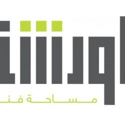 الورشة – El Warsha