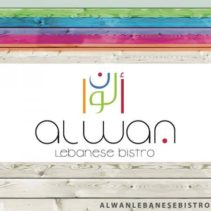 ألوان – Alwan