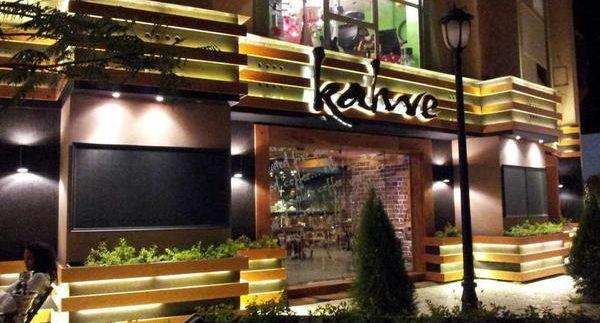 Kahve: Cozy Cafe in Sheikh Zayed