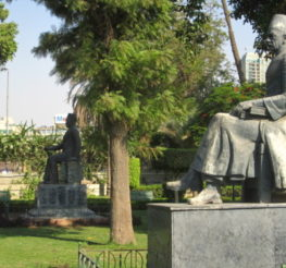 Horreya Garden: Quiet & Serene Sanctuary in Zamalek