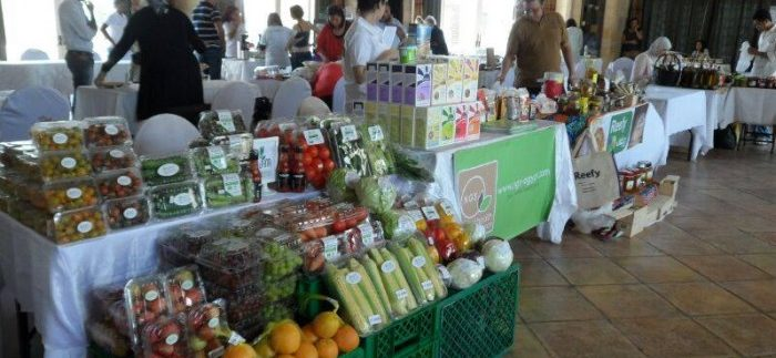 Healthy Living & Farmers' Market: Monthly Bazaar of Homemade Goodies in Katameya Heights