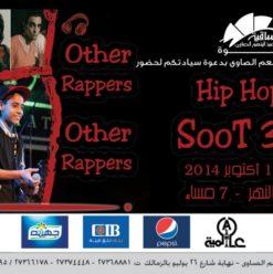 'B Soot 3aly' Rap & Hip Hop at El Sawy Culturewheel