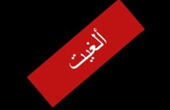 حفل صابر عبد الستار بدار الأوبرا المصرية