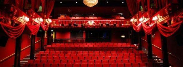 """العرض المسرحي """"الزيبق"""" على مسرح الجمهورية"""