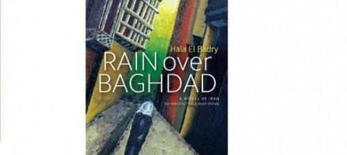 """حفل مناقشة رواية """"Rain Over Bagdad"""" بمكتبة الجامعة الأمريكية"""