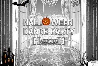 Halloween Dance Part with Ahmed Harfoush at Saigon Restaurant & Lounge