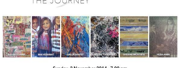 'The Journey' Exhibition at Art Lounge Cairo