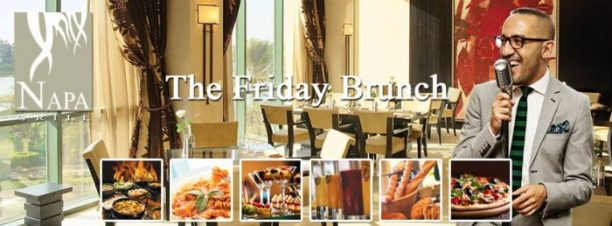 The Friday Brunch Ft. Ahmed Harfoush at Fairmont Nile City