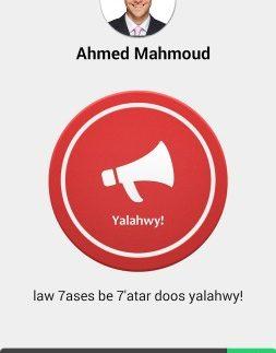يالهوي: تطبيق أندرويد لمواجهة مخاطر الخطف والسرقة فى القاهرة