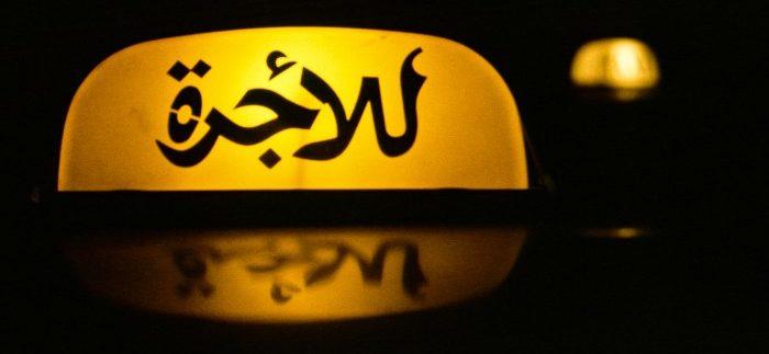 10 أنواع سواقين تاكسي ممكن تركب معاهم في القاهرة