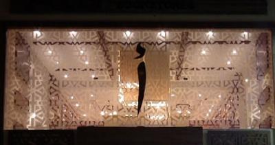 """حفل توقيع أعمال الكاتب حسن الجندي بمكتبة """"أ"""" مصر الجديدة"""