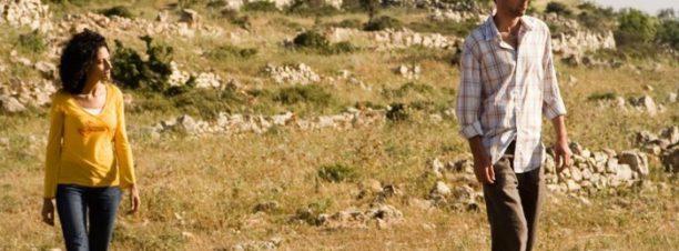 """عرض فيلم """"ملح هذا البحر"""" بالمعهد الهولندي الفلمنكي بالقاهرة"""