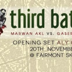 Student DJ 2014 Battle: Marwan Akl vs Gaser El Safty at Skypool, Fairmont Nile City