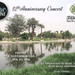 The Riff Band 12th Anniversary Picnic Concert at Royal Club Mohamed-Aly