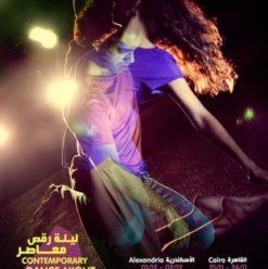 Contemporary Dance Night 2014 at Falaki Theatre