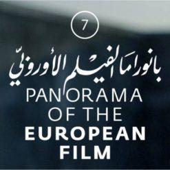 Panorama of the European Film: Dutch Short Film Screenings at Zawya
