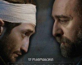 """بانوراما الفيلم الأوربي: عرض """"اليوسفي"""" بسينما جلاكسي"""