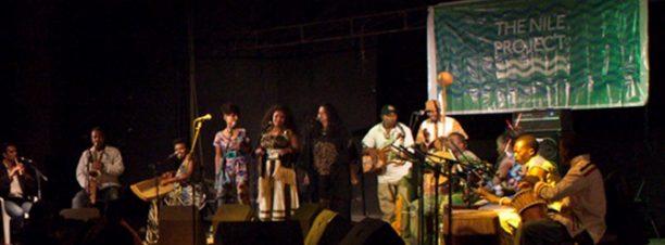 """حفل """"مشروع  النيل"""" بساقية الصاوي"""