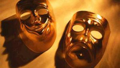 مهرجان الساقية المسرحي الثاني عشر بساقية الصاوي