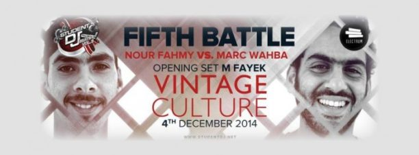 Student DJ 2014 Battle: Nour Fahmy vs Marc Wahba at Omar Khayyam Boat