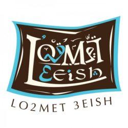 Lo2met 3eish
