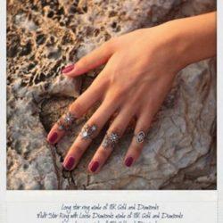 Dima Jewellery