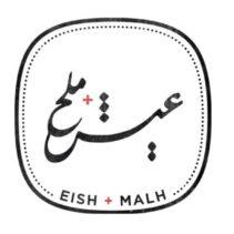 عيش وملح – Eish + Malh
