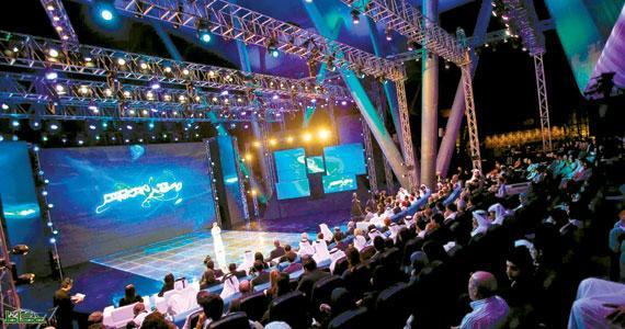 نجوم العلوم: المبدعون العرب كثير على قناة mbc 4
