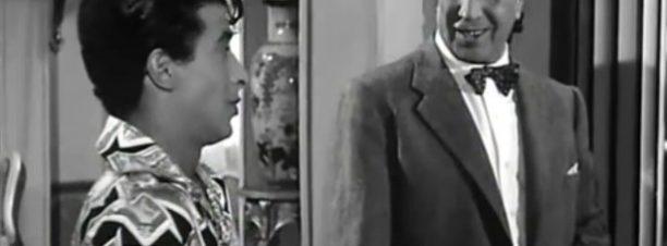 """عرض فيلم """"إشاعة حب"""" بمركز سينما الحضارة بدار الأوبرا المصرية"""