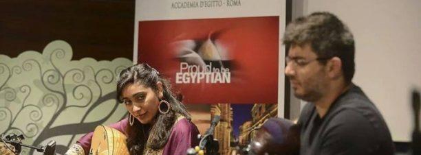 حفل فرقة ثنائي العود بدار الأوبرا المصرية