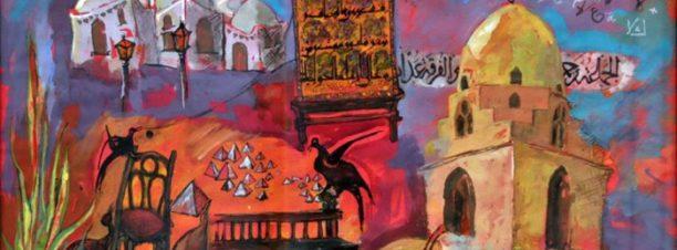 معرض الفنانة مريم عبد العليم بجاليري سفر خان