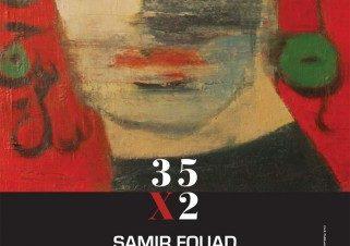 """معرض """"35×2"""" بجاليري أوبنتو"""
