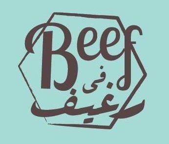 Beef Fi Regheef