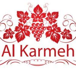 Al Karmeh