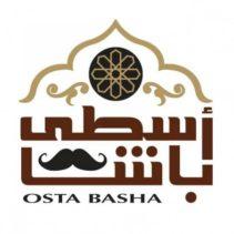 أسطى باشا – Osta Basha