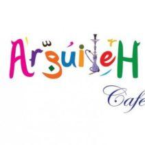 أرجيله  – Arguileh