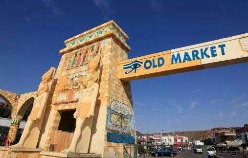 The Old Market: Bazaars, Entertainment, Dining & More in Sharm El Sheikh