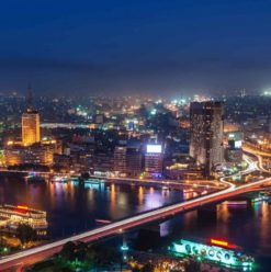 Cairo Weekend Guide: Cairo International Book Fair, The Sounds of Music, BEN UFO & More!