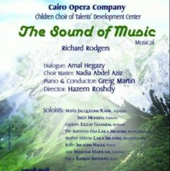 The Sound of Music at Cairo Opera House